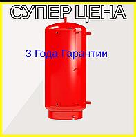 Теплоаккумуляторы ТА0.500 л буферные емкости эконом Kronas.