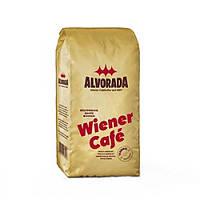 Зерновой кофе  Alvorada Wiener Kaffee   1 кг