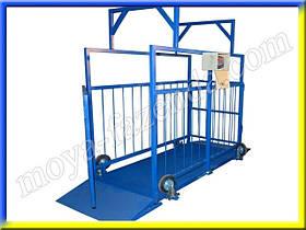 Весы для взвешивания скота (1000 кг)