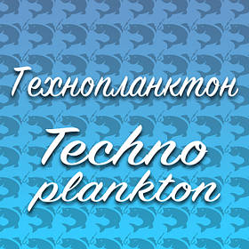Харьковский TechnoPlankton