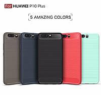 TPU чехол накладка Urban для Huawei P10 Plus (5 цветов)
