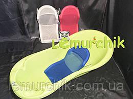 Горка для купания ребенка, синяя