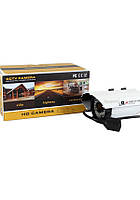 Камера CAMERA 635 IP 1.3 mp