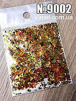 Конфетти для декора ногтей № 9002