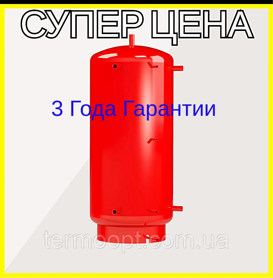 Теплоаккумуляторы ТА0.4000 л буферные емкости эконом Kronas.