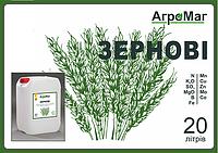 Микроудобрения,Комплексные хелатные удобрения, АгроМаг зерновые