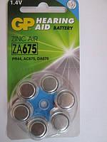 Батарейка GP ZA675A PR44 AC675 DA675 1.4V