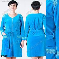 Велюровый халат на молнии XL-4XL, 3 цвета