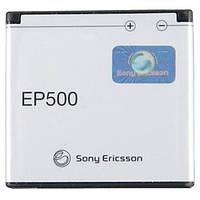 Акумулятор Sony Ericsson Sony EP500 hi-copy Gray
