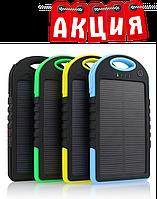 Power Bank Солнечное зарядное 10000 mAh. АКЦИЯ