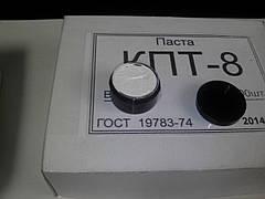 Термопаста КПТ-8