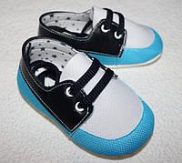 Мокасины (пинетки, туфли ) для  мальчика  на 11см и 11,5 см