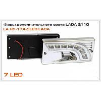 Фара дневного света в бампер LADA 2110 Lavita LA HY-174-3LED LADA