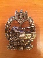 Нагрудный Знак За Участие в 100 Штурмовых Танковых Атаках