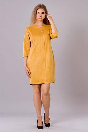 Стильное женское платье большого размера из замша, р. 50,52,54, фото 2