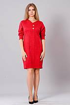 Стильное женское платье большого размера из замша, р. 50,52,54, фото 3
