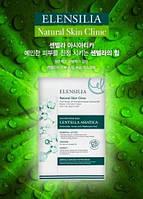Маска лифтинговая с улиткой и центеллой ELENSILIA Centella Asiatica Natural Skin Clinic Cotton 100%