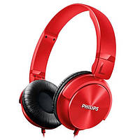Навушники накладні Philips SHL3060 Red