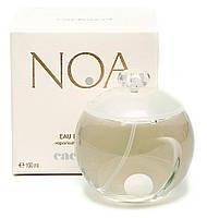 Женская туалетная вода Cacharel Noa (уютный цветочный древесно-мускусный аромат)