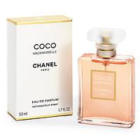 Женская туалетная вода Chanel Coco Mademoiselle (нежный цветочно-восточный аромат)