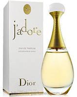 Женская парфюмированная вода Dior J`Adore (благородный цветочно-фруктовый аромат)
