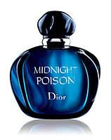 Женская парфюмированная вода Christian Dior Midnight Poison (чувственный, роскошный и пьянящий аромат)