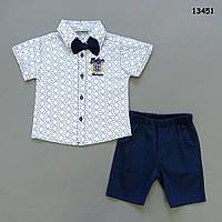 Нарядный костюм-тройка для мальчика. 2, 3 года