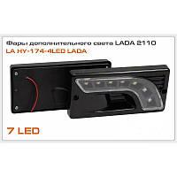 Фара дневного света в бампер LADA 2110 Lavita LA HY-174-4LED LADA