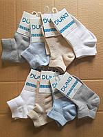 Летние укороченные детские носки ТМ Дюна (арт.427)