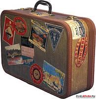 Собираетесь в дорогу, тогда Вам к нам за чемоданом