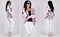 Женские кардиганы Техас розовый - джинс - белый
