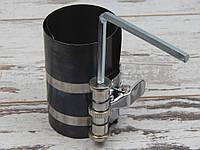 Обжимка поршневых колец King STD KS-1270 53-125 мм