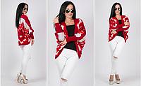 Красный женский стильный кардиган Техас вишня - алый - белый