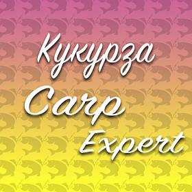 Кукуруза Carp Expert