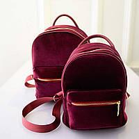 Бархатный бордовый женский рюкзак (велюровый)