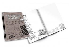 Скетчбук Курс рисования Рос Danko Toys