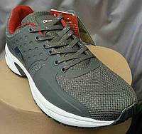 Кроссовки больших размеров для мужчин, фирма - Demax
