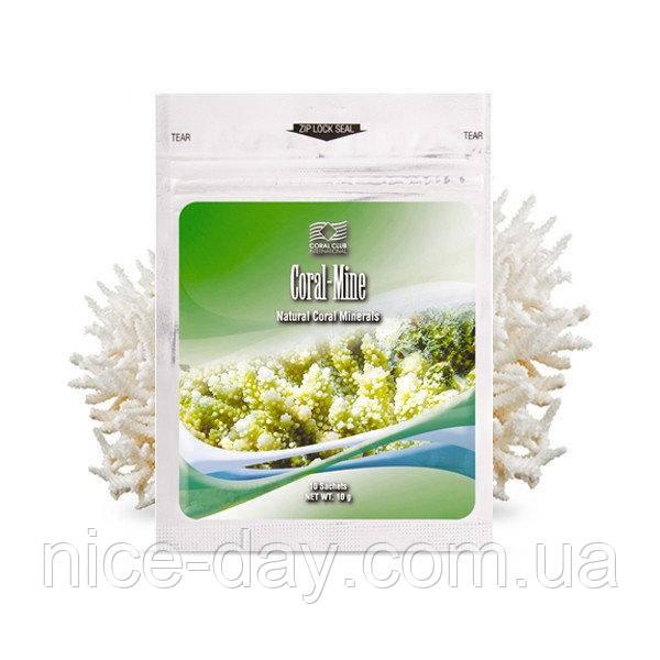 """Корал-Майн Coral Mine (коралловый кальций) - природный  фильтр воды - Інтернет-магазин """"Хороший день"""" в Львове"""