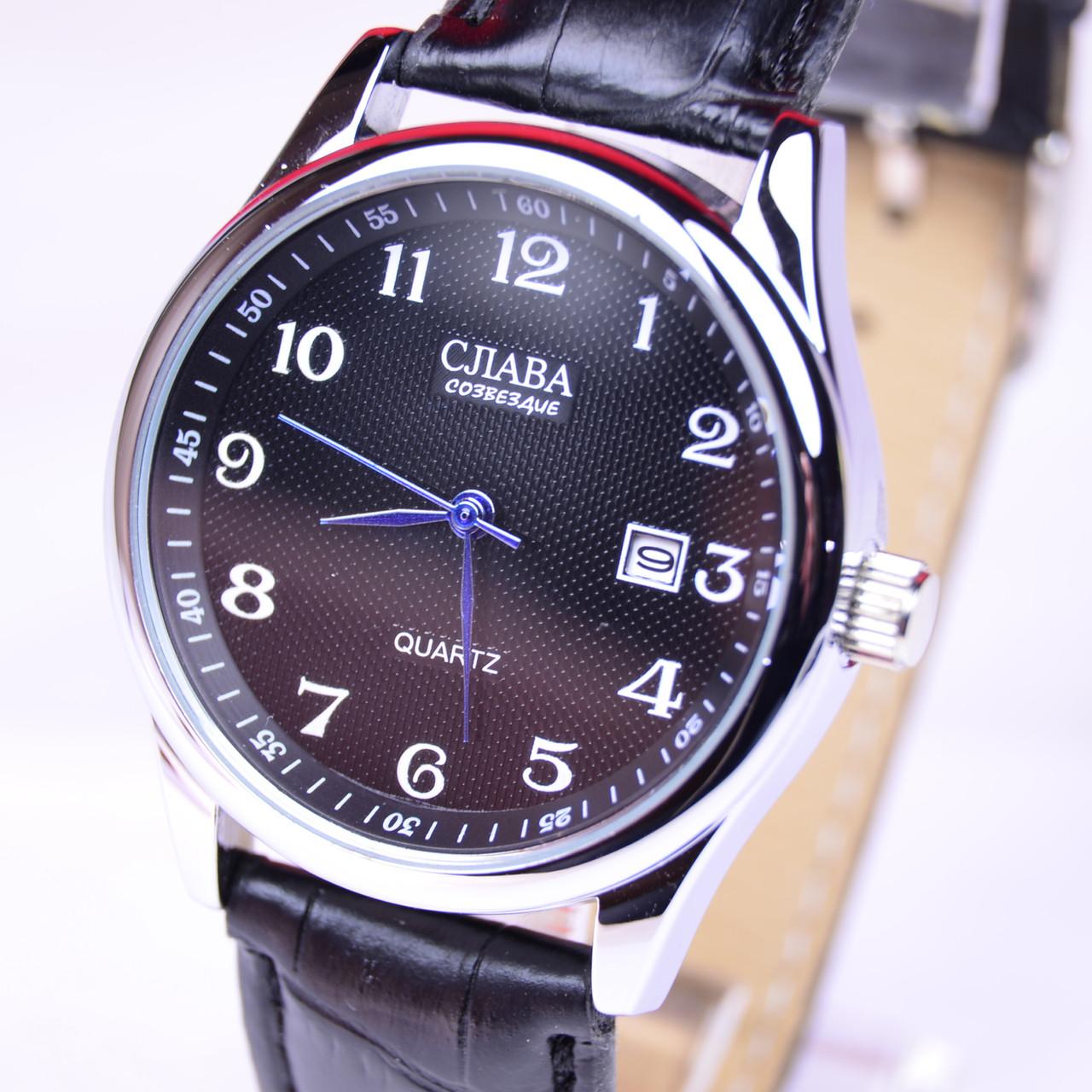 Наручные слава продать где часы часы куда можно наручные сдать