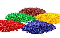 Продаем дробленный пластмасс