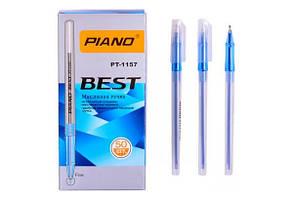 Ручка масляна PIANOBest PТ-11570,5 мм червона корпус напівпрозорий білий