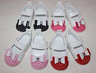 Туфли (босоножки)  на девочку до 1 года  на 11см и 11,5 см