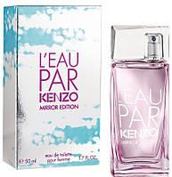 Женская туалетная вода Kenzo L'Eau Par Mirror Edition
