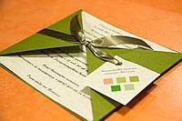 Изготовление открыток и приглашений в Днепре