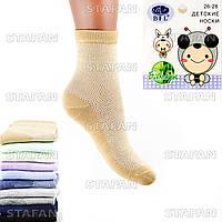 Детские носки сетка на мальчика BFL C163W-M 26-28. В упаковке 12 пар