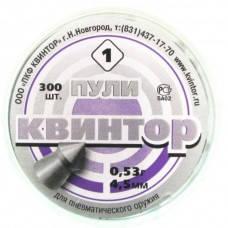 Пули Квинтор 0,53 г (300 шт)