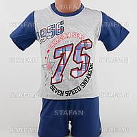 Детский комплект футболка+шорты для мальчика Турция. MORAL BETUL 01-2. Размер 2-3 года.