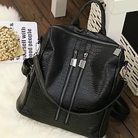 Модная сумка-рюкзак