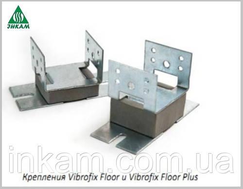Виброопоры Vibrofix floor Plus