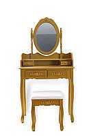 Туалетный столик с косметическим зеркалом и табуреткой Mirka Золотой